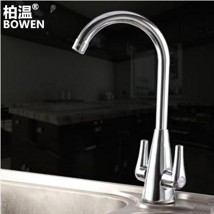 Single hole double handle double open hot and cold faucet, all copper kitchen washing dish basin faucet, revolving sink cock