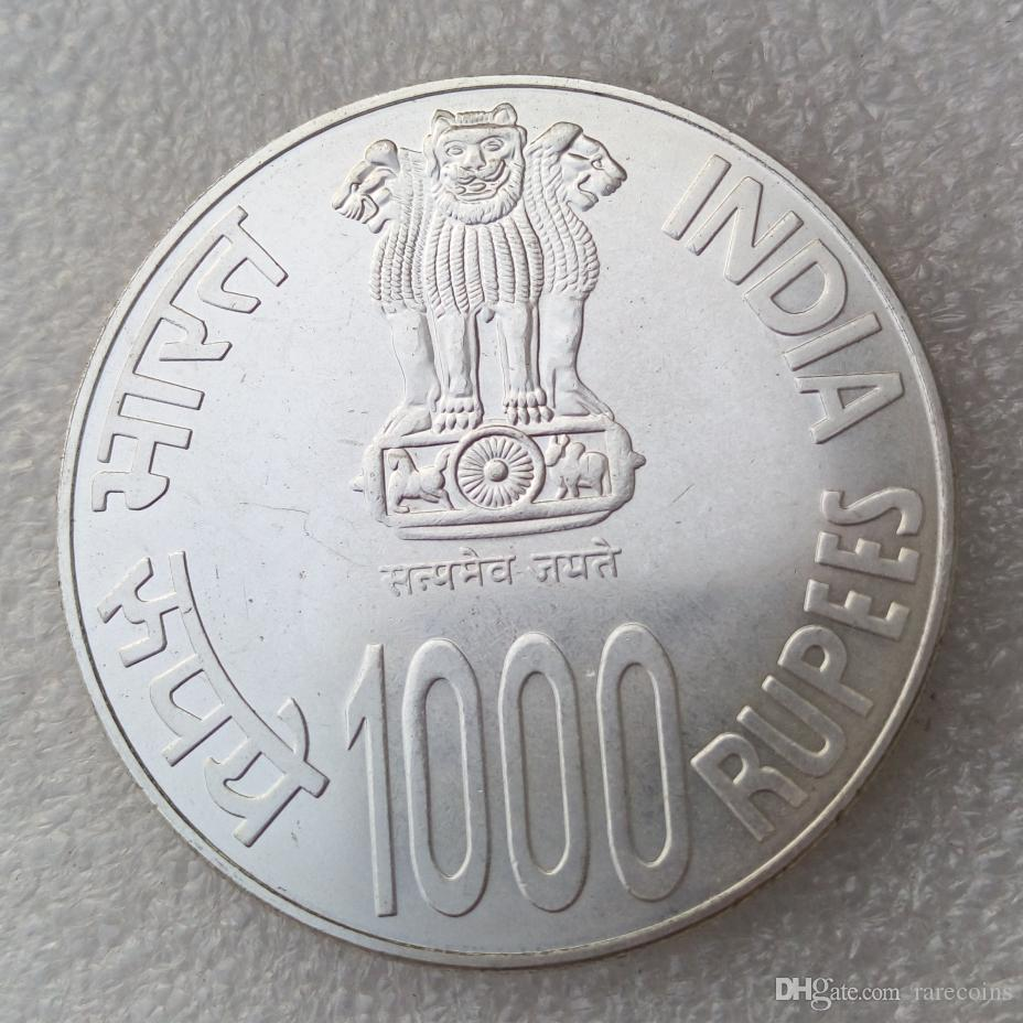 GOD OF KINGS: 1000 Rs. Indian Coin  Indian Rupee Coin 1000