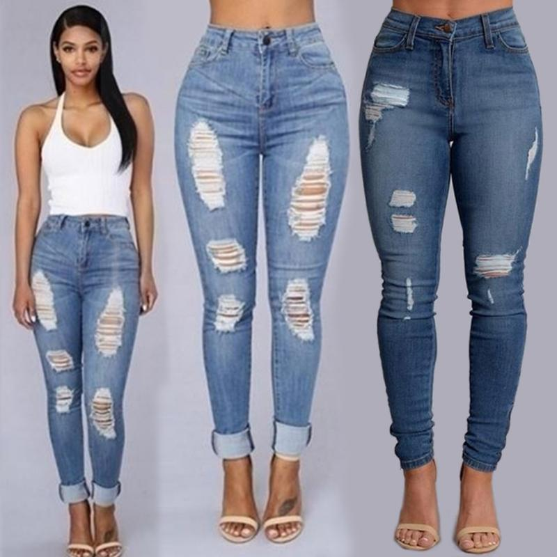 Sexy jeans for women