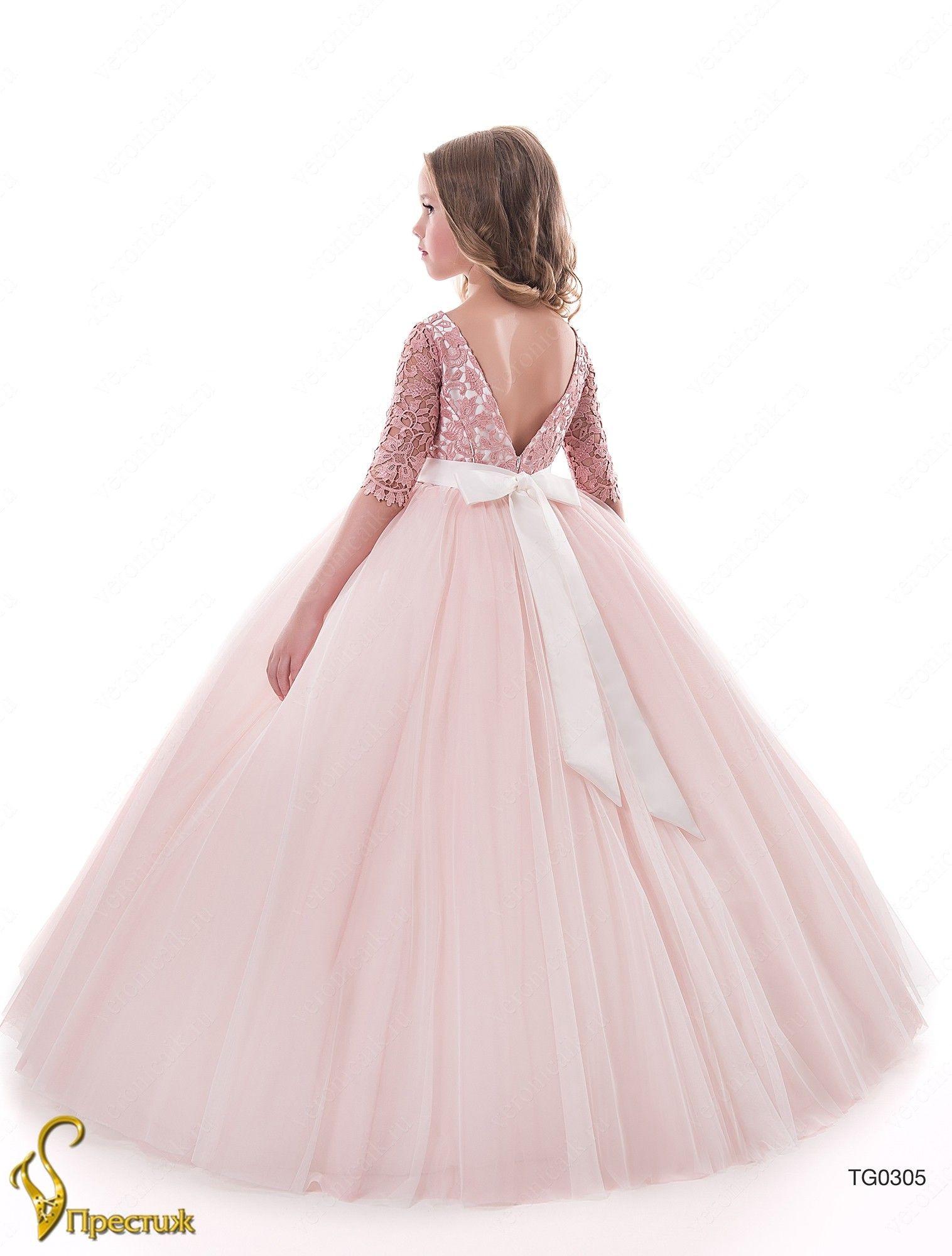 Blush Lace Backless 2017 Arabo Flower Girl Abiti Ball Gown Bambino Abiti da sposa Vintage Little Girl Abiti da spettacolo