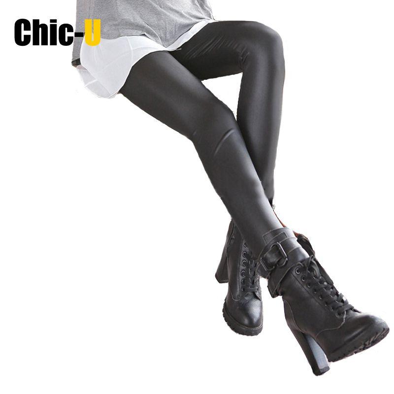 7135e55dd48db1 2019 Wholesale 2015 Women Fashion Sexy Shiny Metallic High Waist Black  Stretchy Leather Leggings Pants From Hongyeli, $20.4 | DHgate.Com