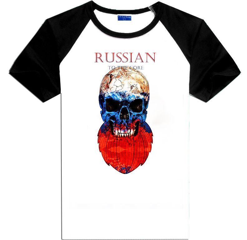 a912bf0e0f55d3 Großhandel RUSSISCHER Totenkopf Flagge Big Beard 100% Baumwolle O Hals  Kurze Unisex Ärmel Herren Raglan T Shirt Von Goldenharvest