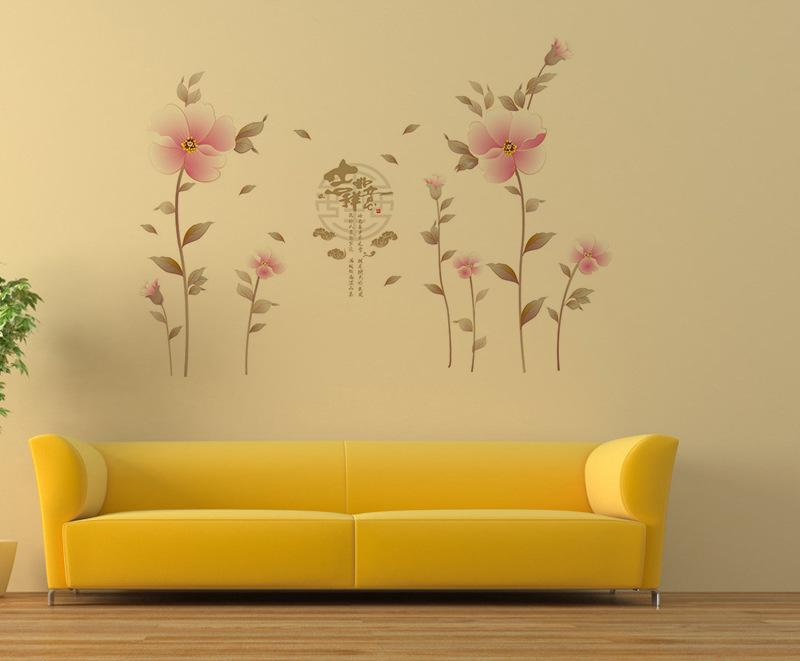 Sk9026 scenery beautiful flowers wall stickers mural florals vinyl sk9026 scenery beautiful flowers wall stickers mural florals vinyl decals plant for living room home decoration scenery flowers stickers florals decals mightylinksfo