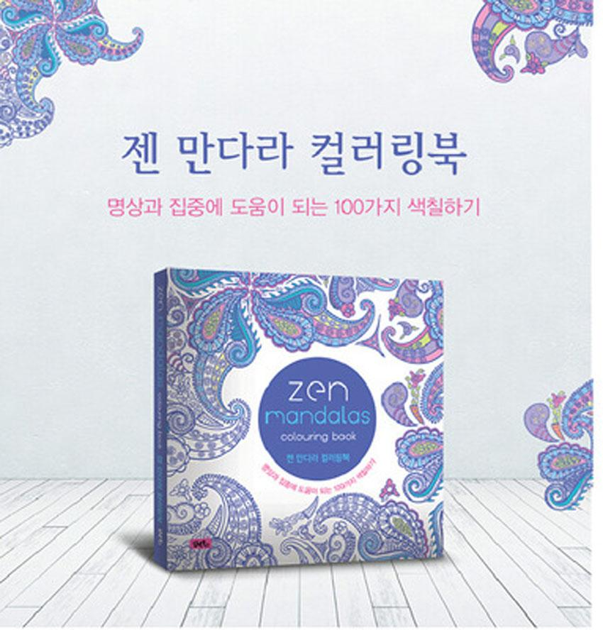 Korea 128 Pages Mandalas Coloring Book Pencils For Adults Relieve Stress Secret Garden Art Books Colouring Booklet Childrens From