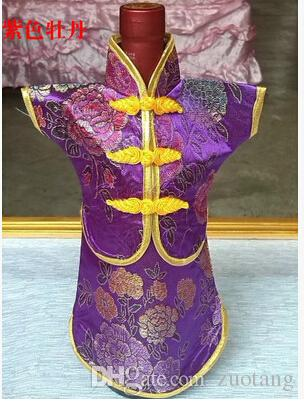Creative Christmas Chinese Wine Bottle Cover Clothes Home Party Table Decoration Bottle Packaging Bag Silk Satin Fabric Pouches