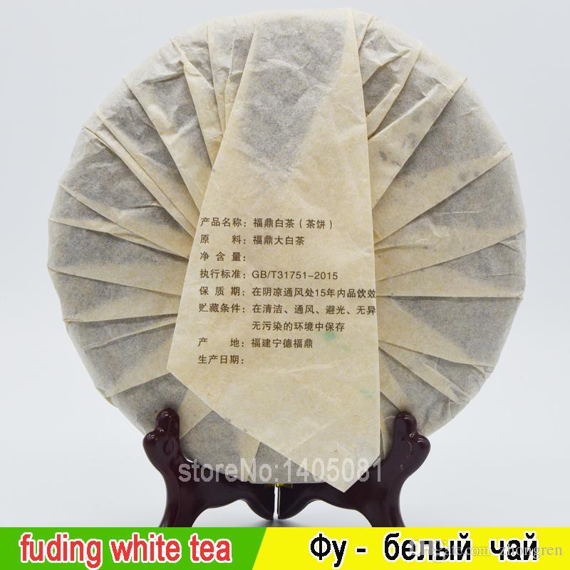 350 organische weiße Tee Augenbrauen zeigen die Vereinigten Staaten Kuchen Fuding komprimierte Tee weißer Tee Kuchen + Geheimnis Geschenk