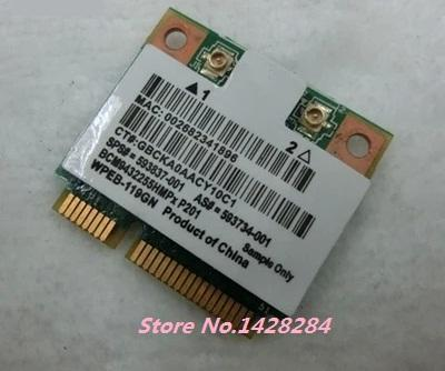 BROADCOM BCM43225 WIRELESS DRIVER DOWNLOAD (2019)