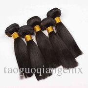 Unprocessed Brazilian Malaysian Virgin Hair weft Extensions Natural Color 3 4 5 short 6 8 10 12inch Indin remy human hair
