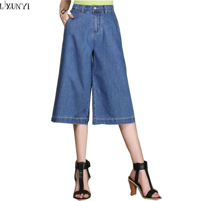 2017 Denim Wide Leg Pants 2017 Spring Summer Loose Plus Size ...