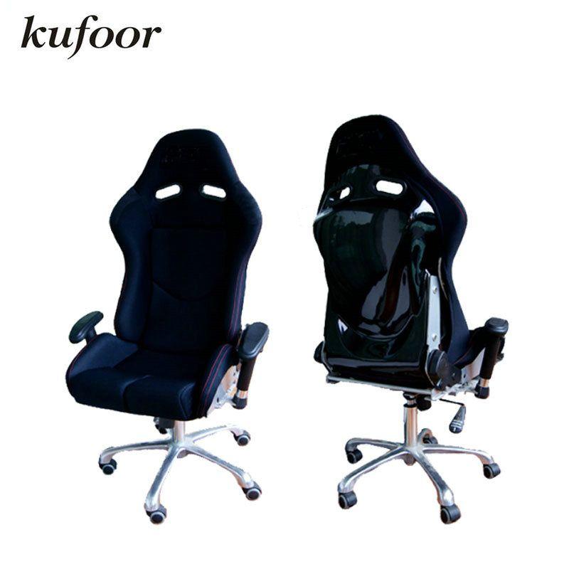 2019 Bride Fiberglass Adjustable Racing Office Chair