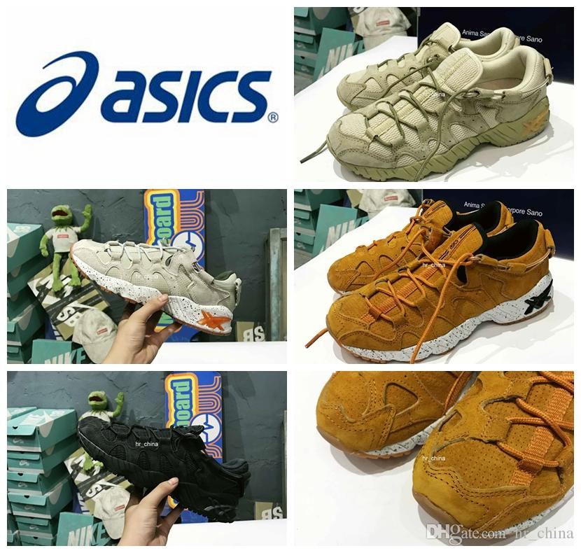 1db324267532 2017 New Style Asics Gel Mai Running Shoes For Men Wholesale High Quality  Comfortable Carbon Marzipan Athletic Sport Sneakers Eur 39 45 Walking Shoes  Trail ...
