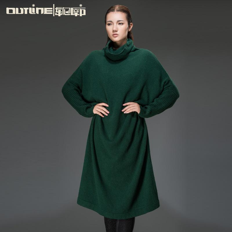 Outline Brand Long Sleeve Cowl Neck Sweater Loose Waist Maxi ...