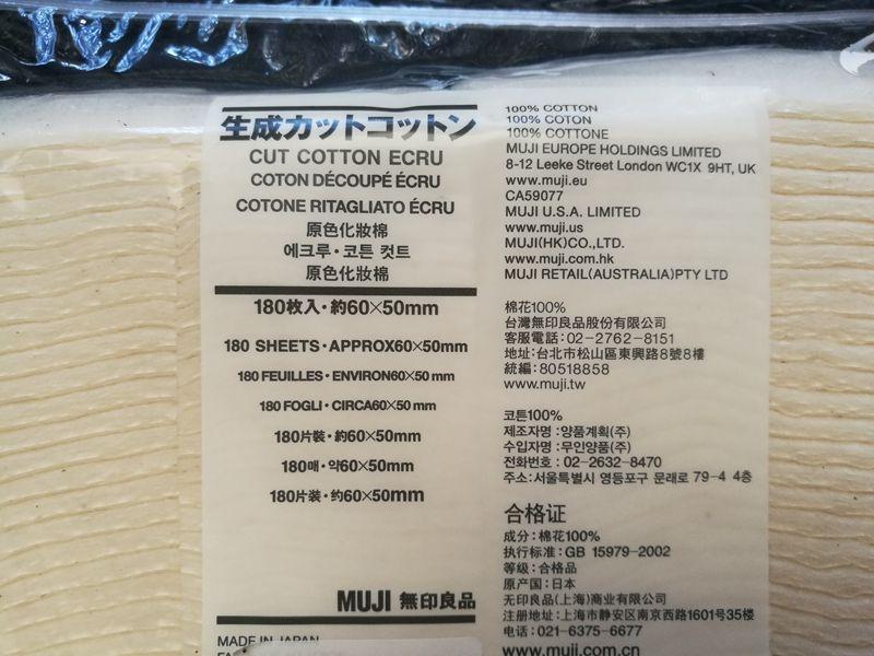 Japanese 100% pure organic cotton wicks cotton fabric japan pads For DIY RDA RBA Vape E cig Mechanical mod /bag MUJI DHL