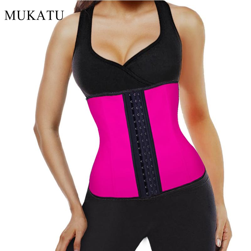 9a6042121c1 2019 Wholesale Plus Size Corset Slim Shaper 9 Steel Bone Corset Waist  Trainer Latex Girdle Women Waist Belt Modeling Strap Waist Shapewear From  Avive