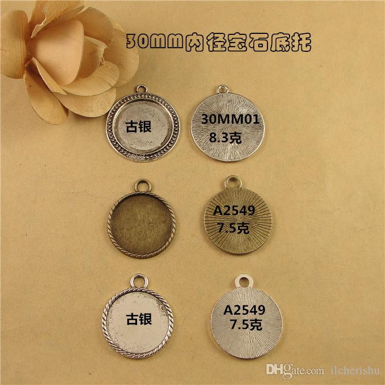 Fit 30MM round pendant settings, DIY handmade jewelry accessories wholesale bronze antique silver cameo base, cabochon blank tray bezel bulk