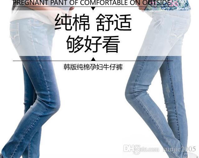 New Jeans de maternité pantalons de maternité pour femmes enceintes maigres pantalons de grossesse denim vêtements de grossesse pour l'été, plus la taille XXL