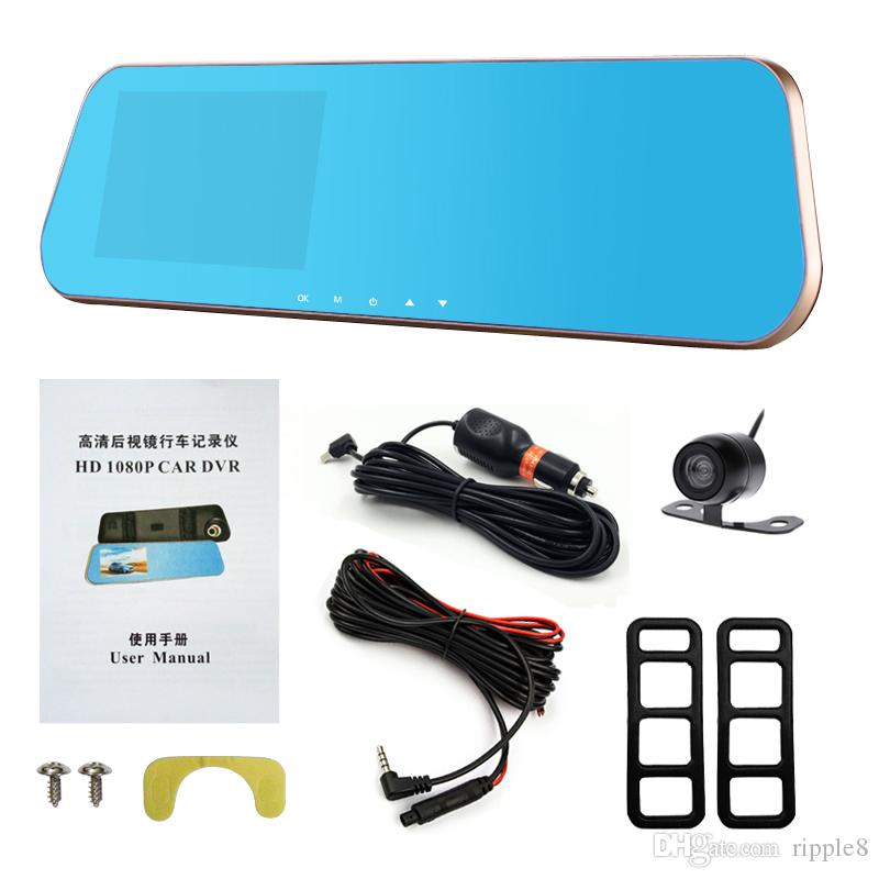 Full HD 1080P CAR DVR 140 Degree 4.3 Inch G-Sensor Parking Monitoring Motion Detection One Key Lock Cycle Recording Free DHL
