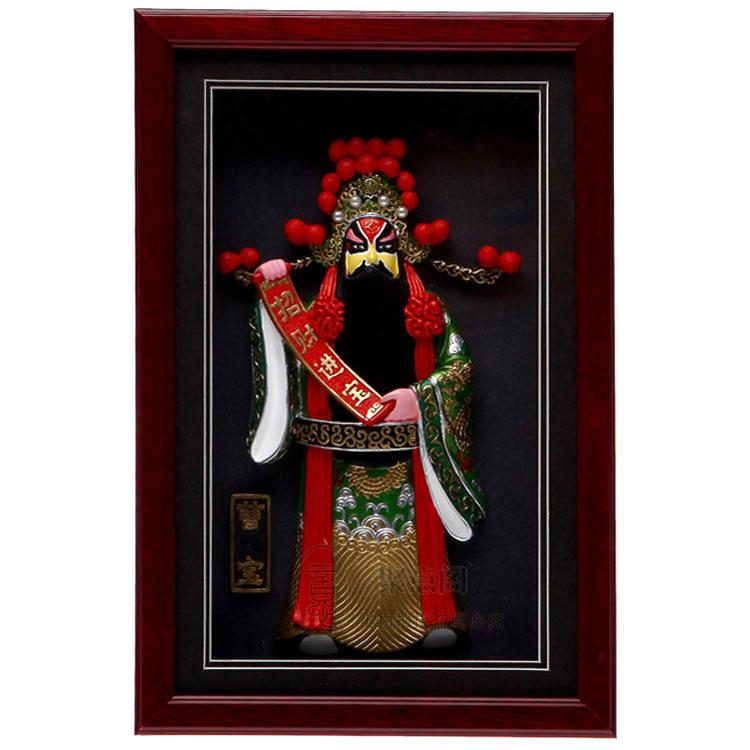 2018 Peking Opera Picture Frame Five Hotel Lobby Opening Decorative ...