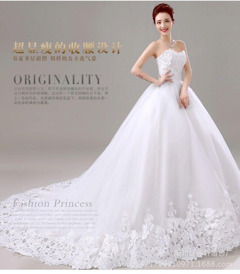 2017 Korean Style Tail Wedding Dress Custom Lace Bride Bride ...