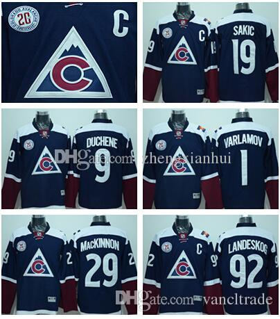 1684c2635 nathan mackinnon stadium series jersey--services repairs support