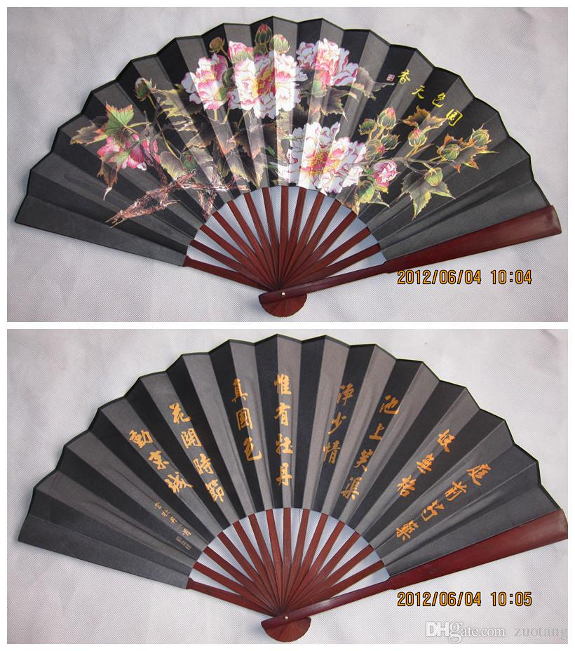 """10"""" Vintage Large Male Folding Hand Fan Ethnic Handicrafts Gift Home Decoration Chinese Silk Cloth Printed Fans"""