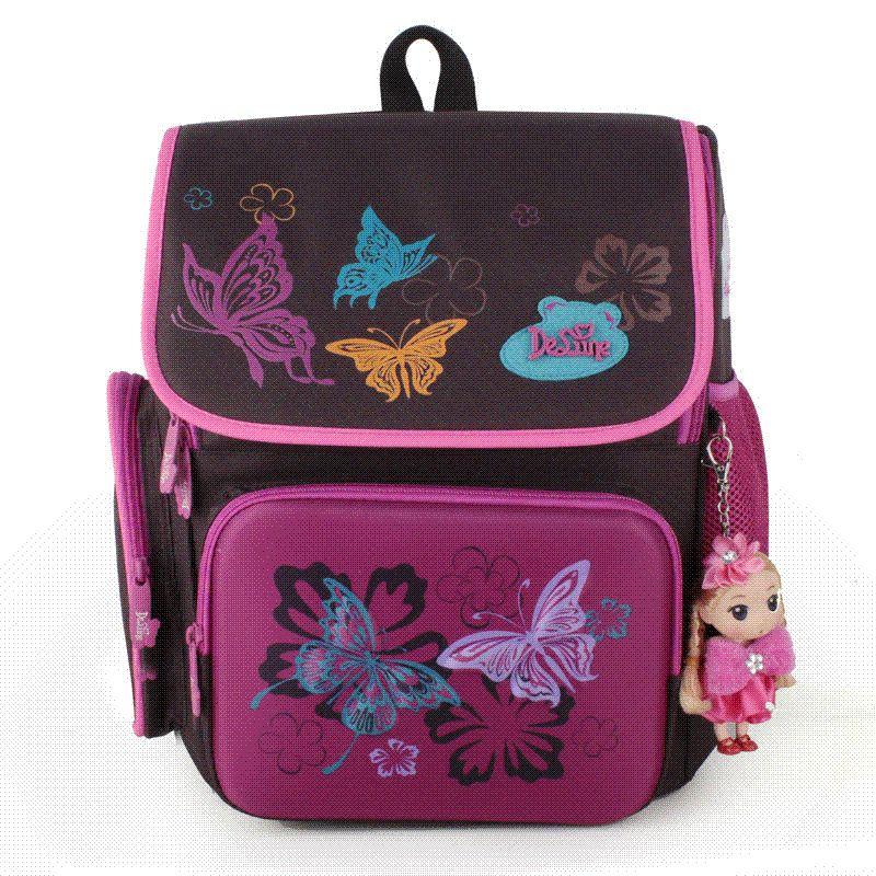 6c990f3cea Cartoon Bear Butterfly Printing Kids Satchel Children School Bags ...