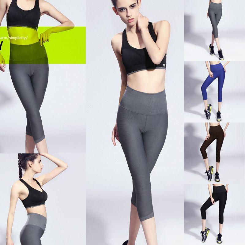Acheter Capris Pour Femmes Sexy Lady Sports Vêtements Slim Fitness Gym Yoga  Pantalon D été De Mode Cropped Pantalon Mélanger Couleur Vente Chaude De   7.5 Du ... 9e9d10f3306