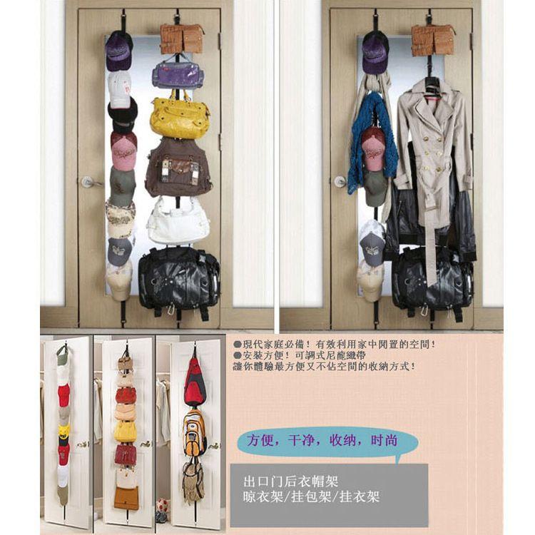 Adjustable Seamless Door Hook Multi-purpose Storage Rope UPDN HOOK Behind The Door Over the Door Home Organization with Retail Box