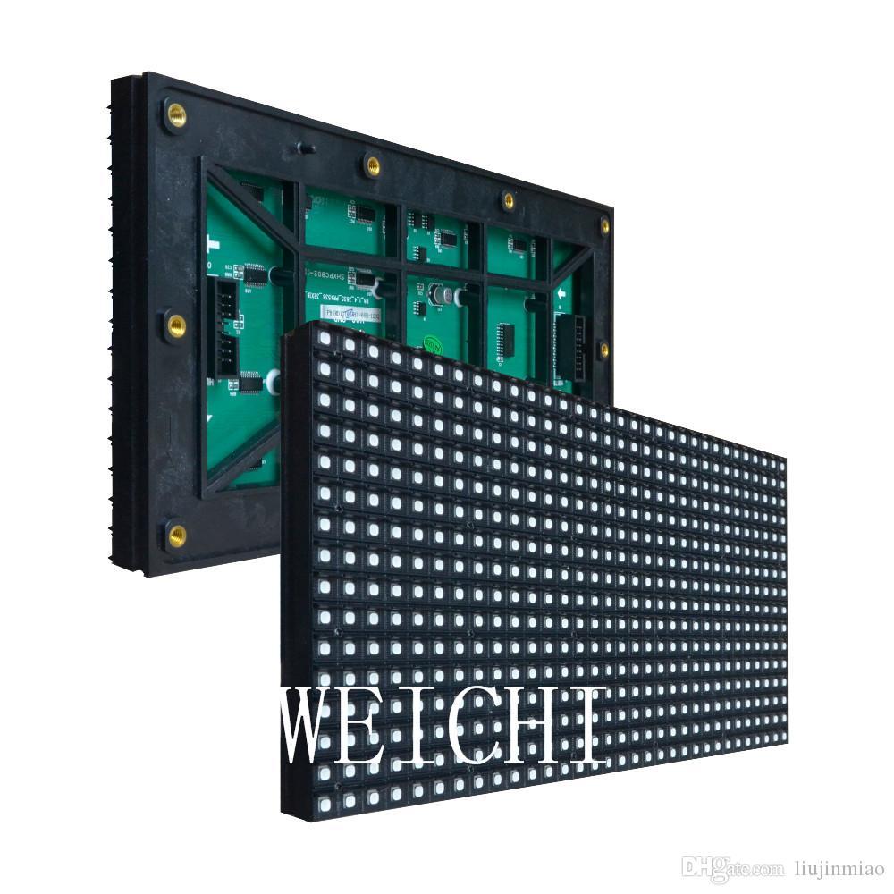 2017 HERO P8 floorprice Haute luminosité 1/4 Scan 3in1 Imperméable à l'eau extérieure P8 RVB SMD LED Module d'affichage 256 * 128MM 32 * 16 pixels