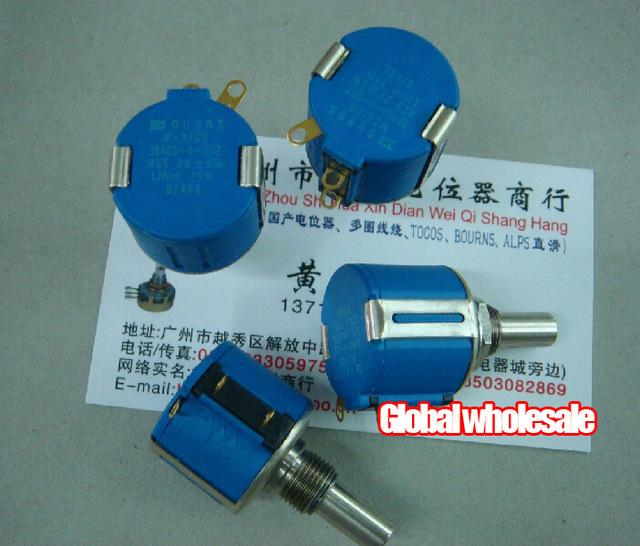 Excellent 2019 Wholesale 3540S 1 202 2K Multi Turn Potentiometer For Bourns Wiring Cloud Hisonuggs Outletorg