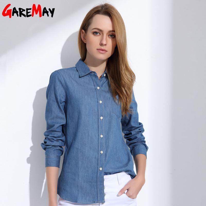 Blue Denim Shirt Womens