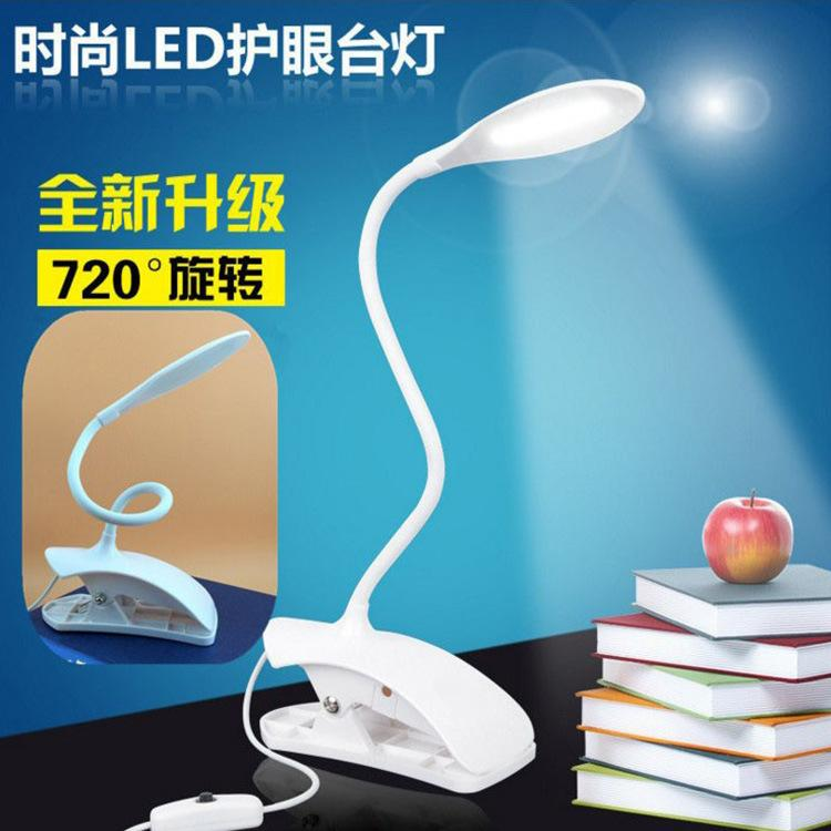 Lifeholder Table Lamp Bedside Nightstand Lamp Simple