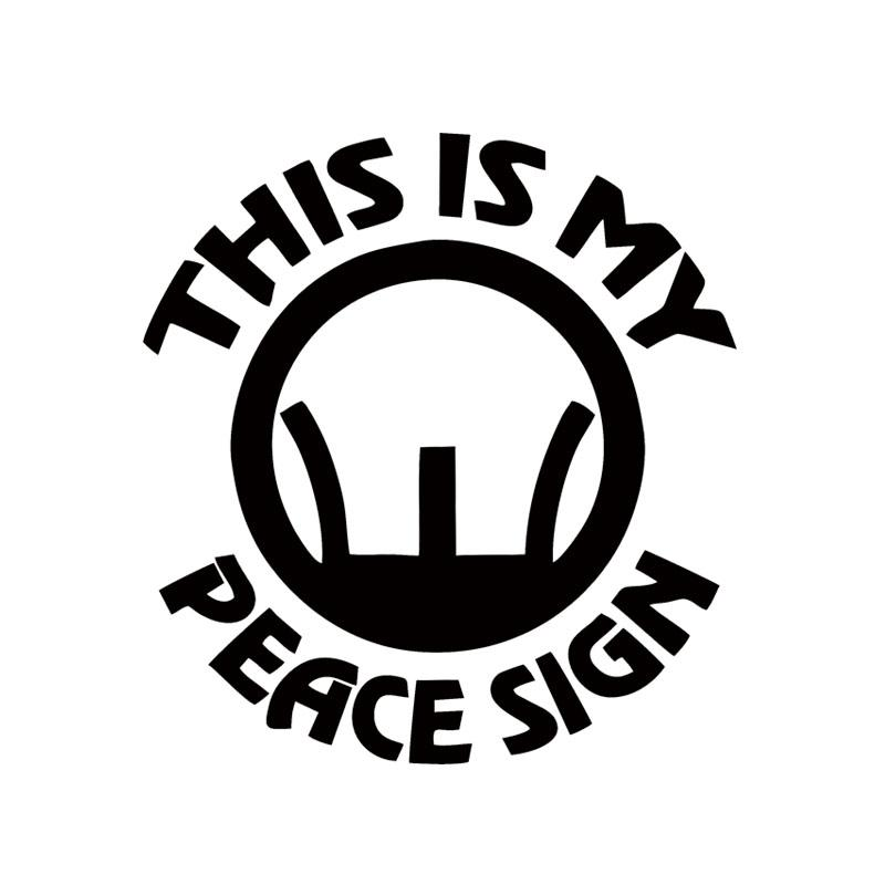 Car Stying This Is My Peace Sign Personality Vinyl Decoration
