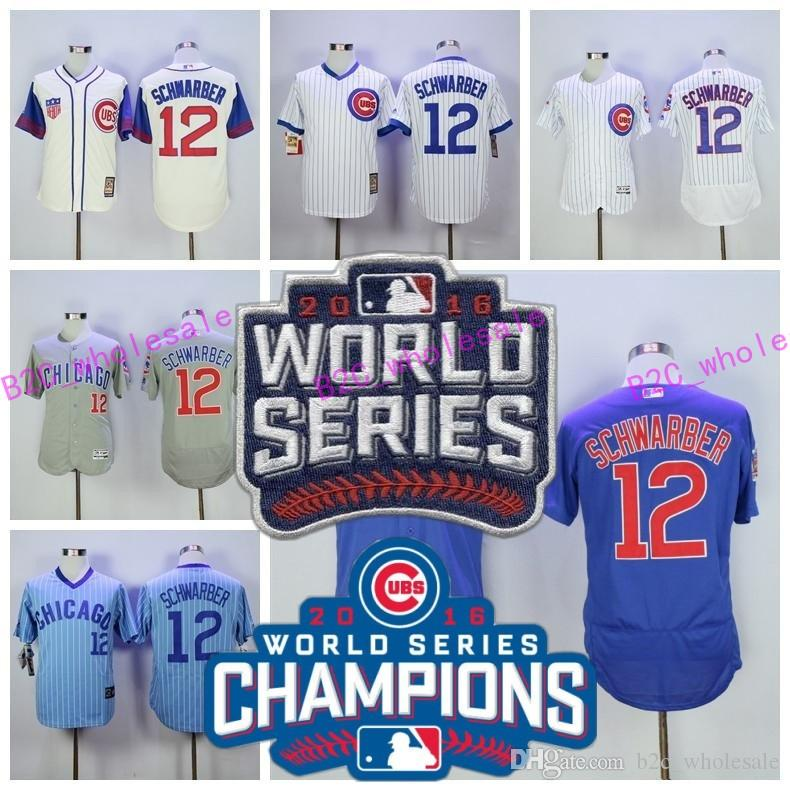 2017 flexbase 12 kyle schwarber baseball jerseys chicago cubs throwback kyle schwarber jersey cooper