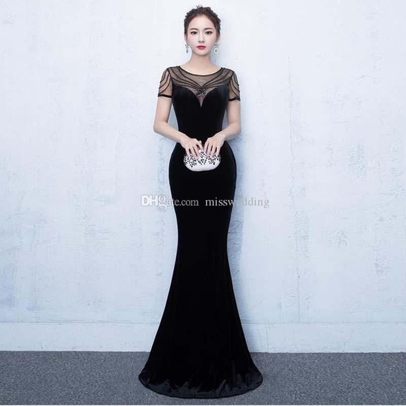 Asian Evening Gowns