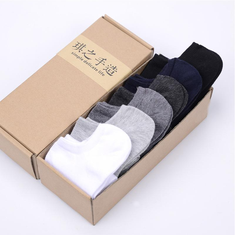 2019 Wholesale Combed Cotton Brand Socks, Color Men Sock Gift Box, Classical Quality Casual Breathable Shallow Mouth Socks From Buxue, $25.32   DHgate.Com