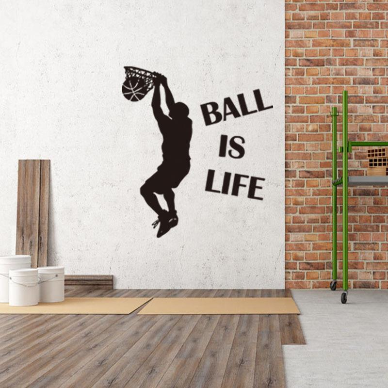 Ball Is Life Sport Wall Sticker Diy Vinyl Self Adhesive Wall Art For Living Room Boys Room And Basketball Gym Decoration Stickers For Decorating Walls ... & Ball Is Life Sport Wall Sticker Diy Vinyl Self Adhesive Wall Art For ...
