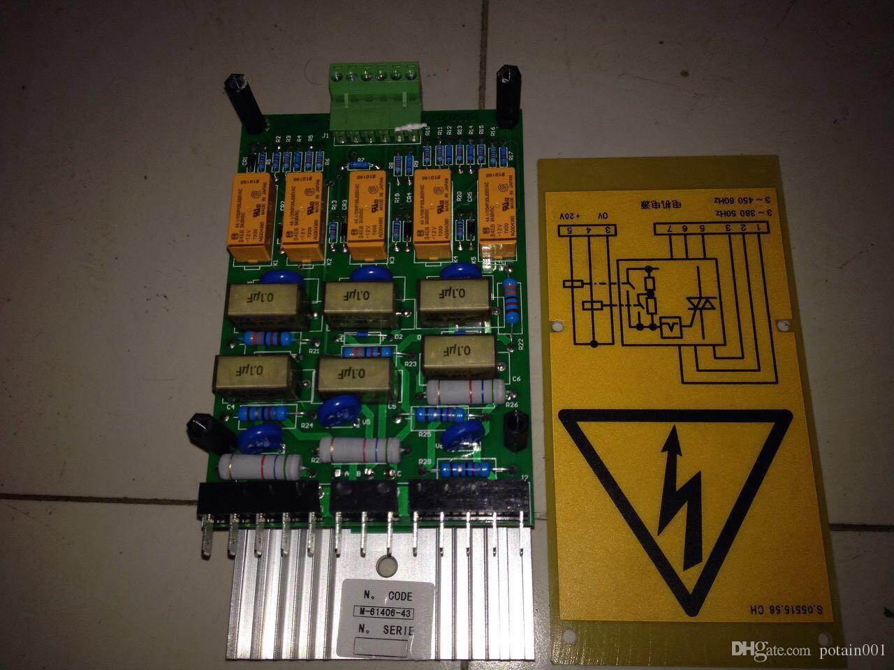 potain tower crane mc range spare parts U601X/ U602X RCV VAC OMD BLOCK m-61406-43 mc200 mc275