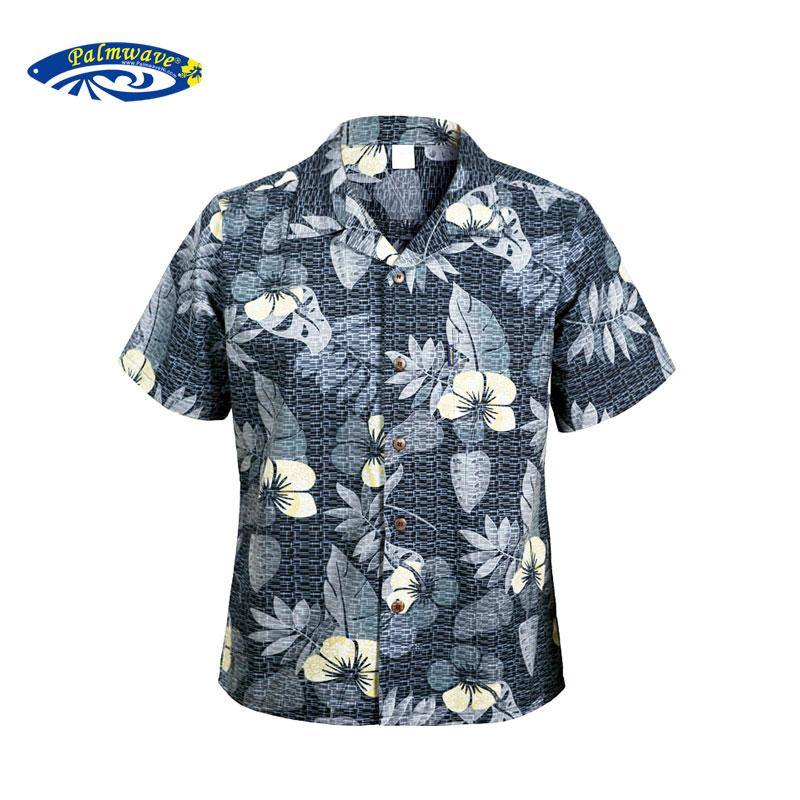 a00e5e749ba0c 2019 Wholesale 2016 Hawaii Shirts Men S Casual Short Sleeve Printed Home Shirt  Plus Size Mens Cotton Hawaiian Shirt Camisa Hawaiana A1395 From  Blueberry16