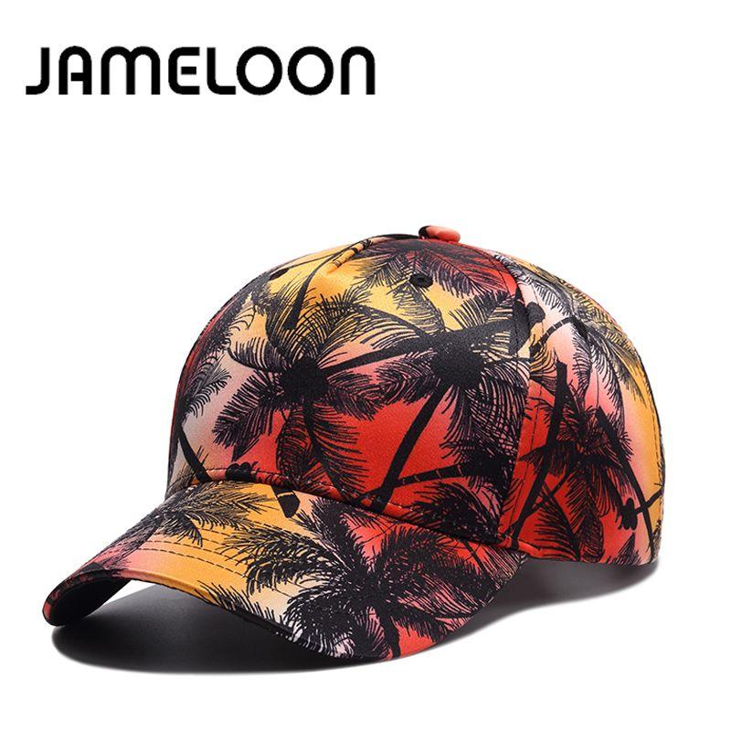 713fb4a832879 JAMELOON Brand Cotton Fashion Antique Style Baseball Cap Casquette ...