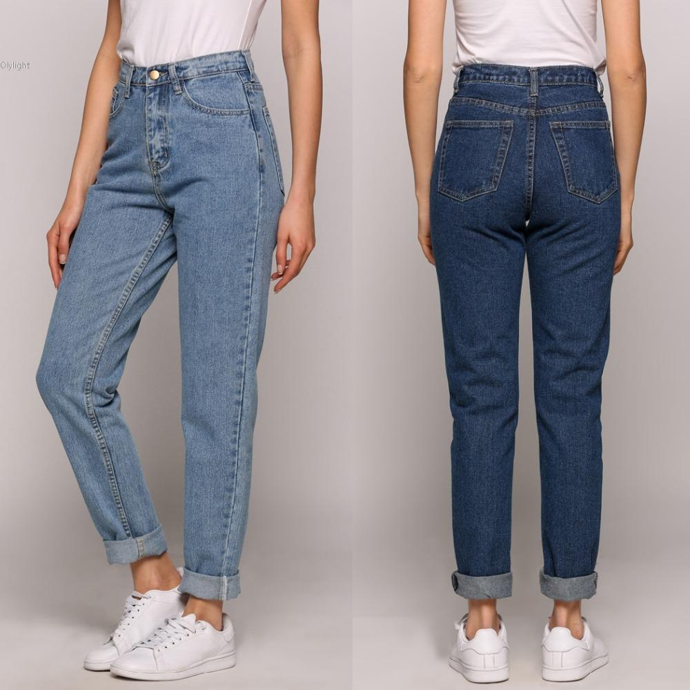 464fe0ce8c5 2019 Wholesale Women Trendy Casual Vintage High Waist Street Harem Pants  Lady Dark Light Blue Loose Female Denim Baggy Jeans Plus Size From Maoku