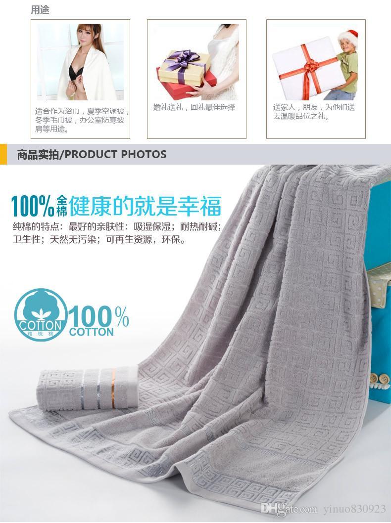 럭셔리 100 % 코 튼 목욕 타월 세트 브랜드 냅킨 성인용 자 수 대형 70 * 140cm * 얼굴 34 * 74cm *