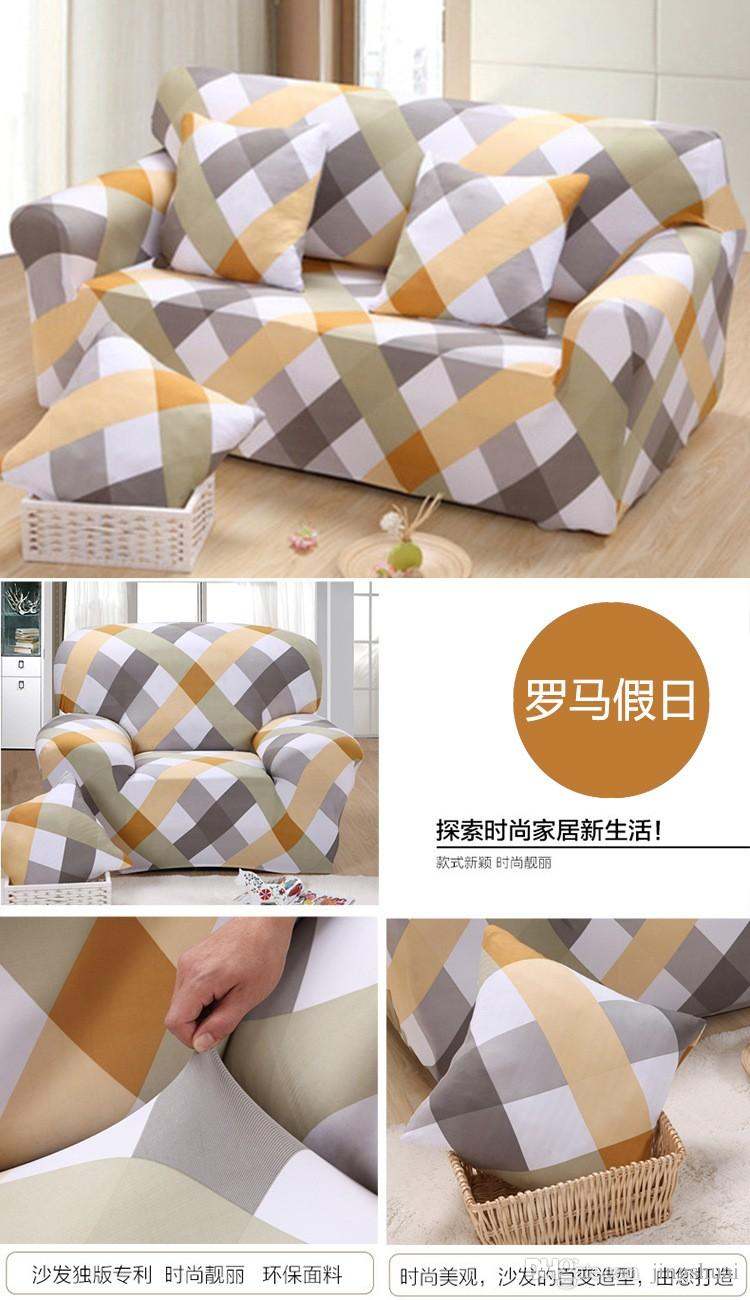 Sectional Sofas Covers line