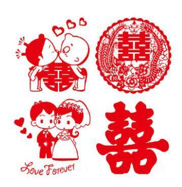 2019 Wedding Stickers Double Happiness Wedding Stickers Wedding