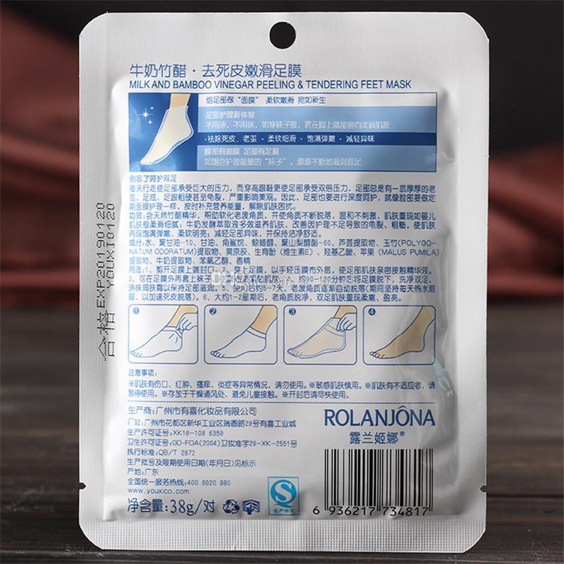 ROLANJONA feet mask Baby Foot Peeling Renewal Foot Mask Remove Dead Skin Smooth Exfoliating Socks Foot Care Socks For Pedicure