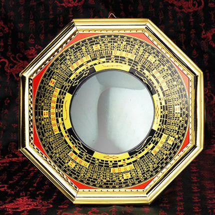 Acquista feng shui bagua specchio medaglione bagua - Feng shui specchio ...