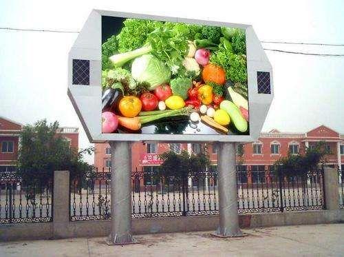 960 * 960 millimetri armadio RGB impermeabile DIP display a LED P10 di colore completo impermeabile grande schermo all'aperto di 96 * 96 pixel