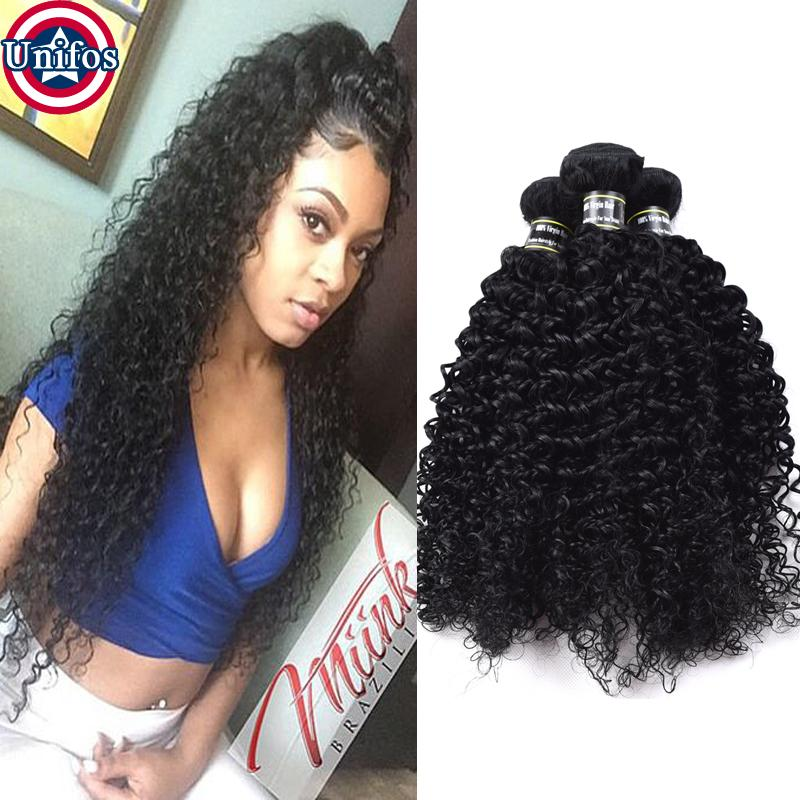 Cheap brazilian virgin human hair weave jerry curly cheap price 34 pmusecretfo Image collections