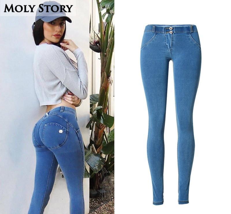 217fc5067 Compre Atacado Senhoras Push Up Jeans Mulheres Skinny Sexy Stretch Calça  Jeans De Cintura Alta Femme Stretch Magro Jean Denim Calças Plus Size De  Avive, ...