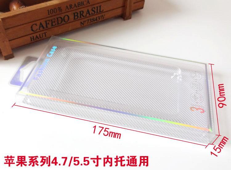 التي الجملة التجزئة العالمي شفاف PVC التعبئة مربع مع علبة الداخلية عن حالة الهاتف المحمول لفون 7 7plus